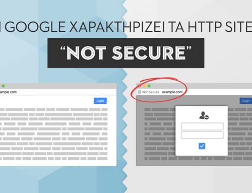 """Η Google χαρακτηρίζει τα HTTP sites """"μη ασφαλείς"""""""