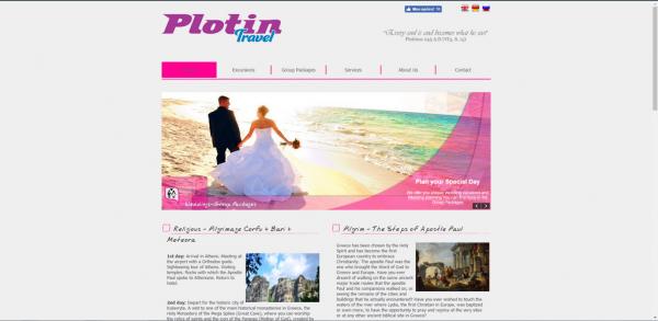 Plotin Travel