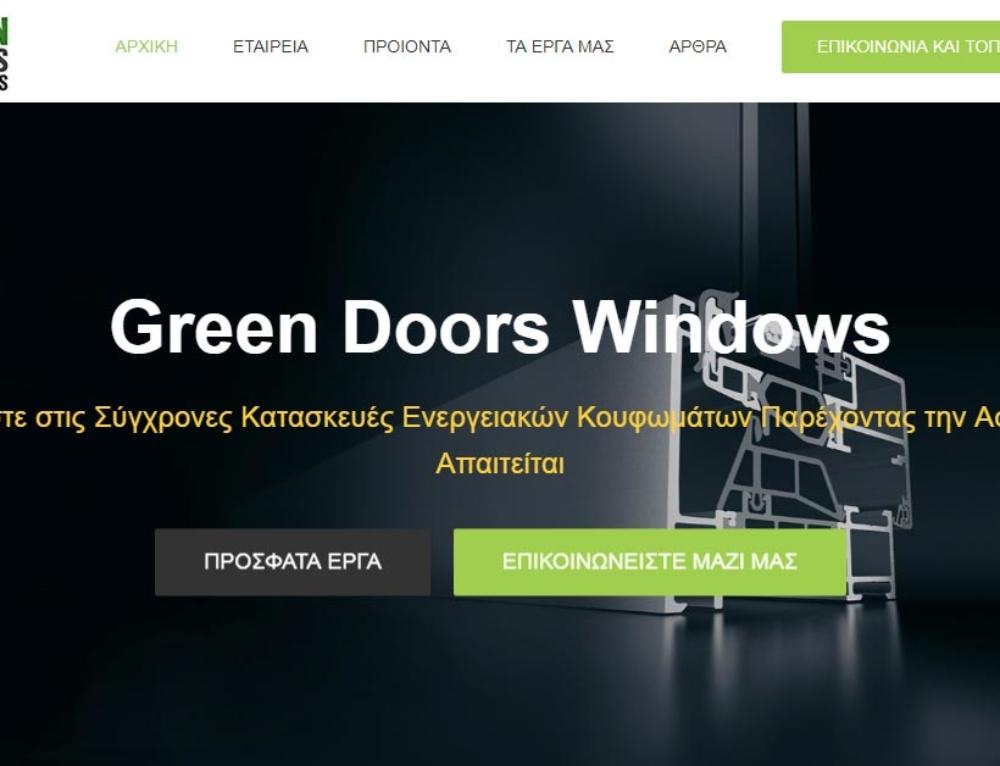 Green Doors Windows
