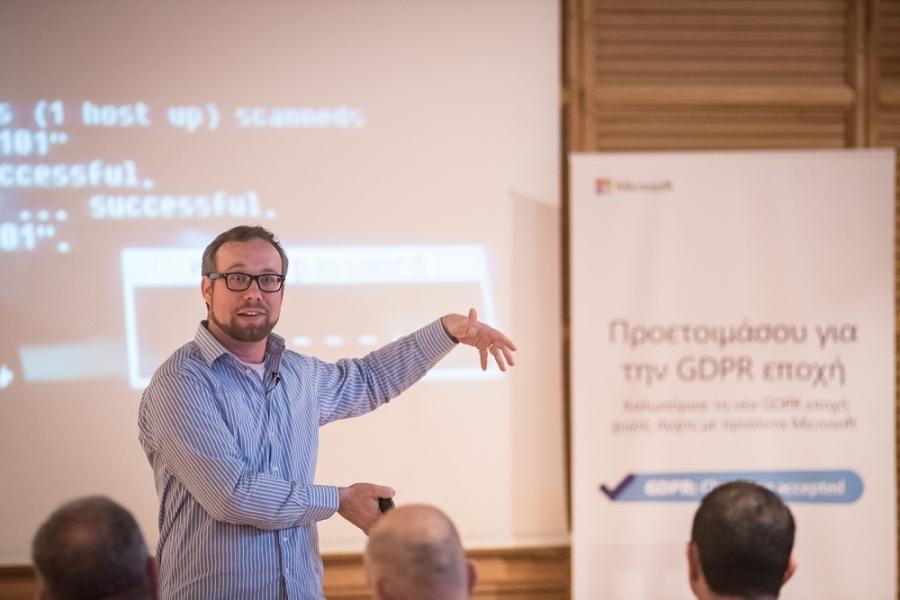 Ένας «χάκερ» εξηγεί: Τι αλλάζει με το GDPR για τις εταιρείες στην Ευρώπη