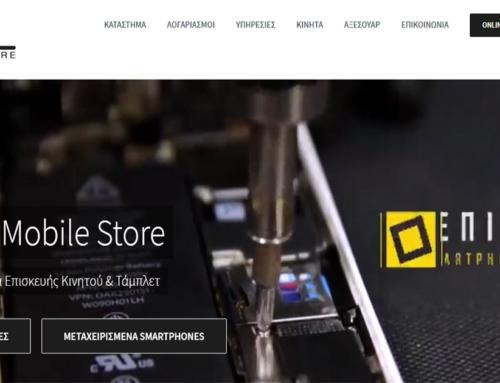 NTL Mobile Store